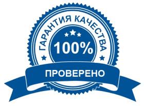 официальные документы страхования осаго